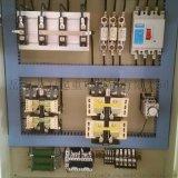 DKP系列整流控制櫃