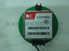 GSM模块 SIM900A **板 短信 GPRS 电话 通讯 IPEX座 圆板