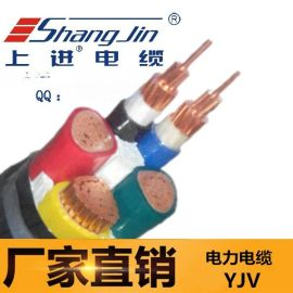 上海永进电缆YJV-3X240+1x120交联聚乙烯绝缘电力电缆铜芯阻燃耐火电缆上海送货