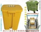 台州模具廠 60L塑料果皮箱模具 60L塑膠收集箱模具 60L注射衛生箱模具哪賣好