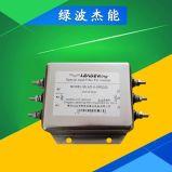綠波傑能變頻器專用型輸入端濾波器(MLAD-V-SR)