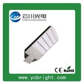 120W 云川新款银灰色模组式分离光源LED路灯
