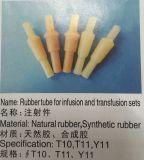 輸液器用天然膠注射件