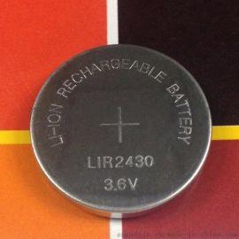 可充电锂离子纽扣电池LIR2430