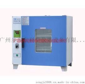 电热恒温鼓风干燥箱GZX-GF101-5-BS-Ⅱ厂家直发