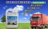 車用尿素溶液東莞廠家供應最優質最便宜車用尿素水溶液
