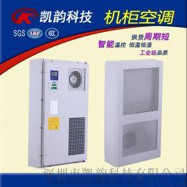 1000W户外机柜空调
