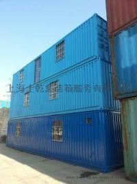 全球精選《上海士乾》二手集裝箱活動房 冷藏箱 出售出租