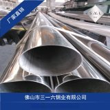 鏡光316L不鏽鋼管(低碳環保)8K不鏽鋼管