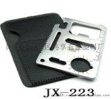 鸿享JX-223户外小配件多功能野营救生卡 工具卡-卡片刀 野外工具 不锈钢  卡 野外旅游    十合一集成求生工具