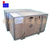 木質包裝箱批發定做尺寸廠家直銷