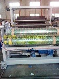 SJ90PE发泡板生产线  PE发泡板设备