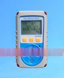 kp826型便携式气体检测仪 多功能气体检测报警仪