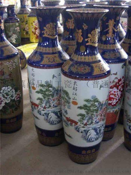 青花牡丹陶瓷大花瓶定製廠家 景德鎮陶瓷大花瓶價格
