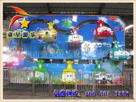 童星遊樂快天空質量絕對過關廣場新型遊樂設備