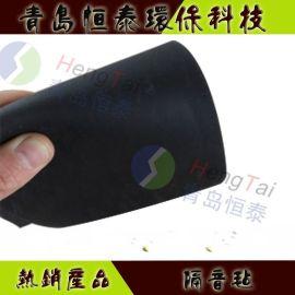 ktv隔音材料 吸音材料 隔音板 高分子隔音材料