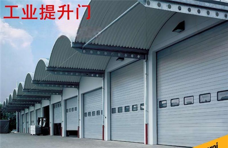 武漢鴻發(工業提升門/電動滑升門)自動門有限公司