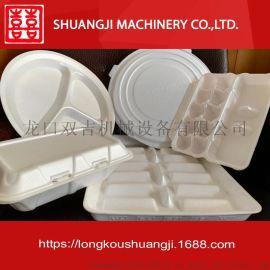 【厂家直销】全自动一次性泡沫快餐盒生产线ce认证 外贸设备