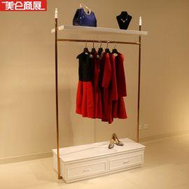 **欧式女装店衣架 服装店装修货架落地式 玫瑰金不锈钢展示架