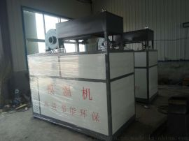 电加热导热油炉电加热器电加热模温机