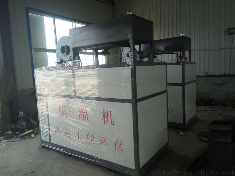 電加熱導熱油爐電加熱器電加熱模溫機
