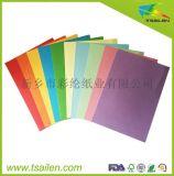 厂家直销 80克多种颜色打印纸 A4彩色复印纸