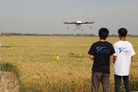 山东天禧30公斤级植保绿色无人机