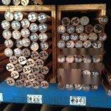 天津T2紫铜管价格/T2紫铜管厂家13516131088