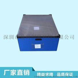 供应江门塑料PP中空板 中空板周转箱