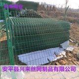 塗塑鐵絲網供應商 鐵路護欄網廠家 小區框架護欄網