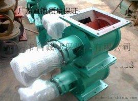 高温防爆链条传动星型卸料器, 星型排灰阀, 卸灰阀, 关风机