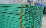 玻璃钢槽式电缆桥架厂家直销品质保证