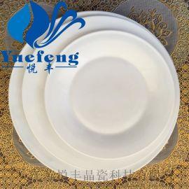 【厂家直销】翻边深盘FBPP-70/80/90 耐热钢化玻璃器皿 盘子