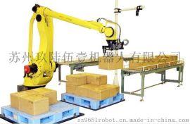泰福特T-1008全自动饮料码垛搬运机器人