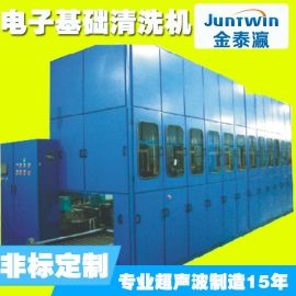 东莞 樟木头 超声波电子元器件清洗机 集成电路板电子基础清洗设备