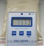 高释放量负离子粉/负离子粉价格/负离子粉批发