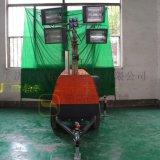 高品质低价格的垂直高度7米/9米能折叠野外拖车式应急照明车
