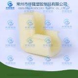 专业订制 铝合金移门专用 EPE珍珠棉护边 护角 环保品质