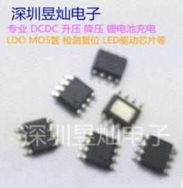 昱灿优势供应YB5211B降压型高输入4.2V/4.35V单节锂电充电IC 2A大电流锂电充电IC