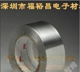 3M425 3M427 3M431金属铝箔胶带 导电铝箔胶带