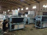 空压机冷水机 注塑机专用制冷机 工业冻水机