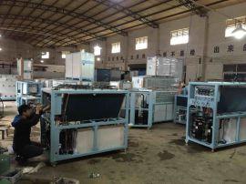 空压机冷水机 注塑机  制冷机 工业冻水机