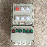 BMG58-T8/K防爆照明配电箱
