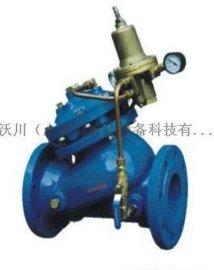 沃川供应优质隔膜式安全泄压持压阀