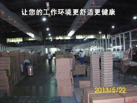 印刷厂车间排风降温装置/厂房降温换气系统