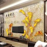 個性定製簡約現代客廳電視背景牆瓷磚壁畫 金色馬蹄蓮花開富貴