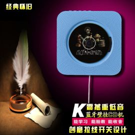 可创壁挂式蓝牙CD机胎教早教CD播放机