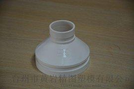超静音抗压排水管件模具 管材模具