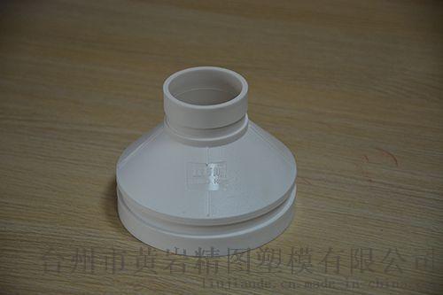超靜音抗壓排水管件模具 管材模具