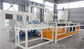 硅质聚苯板生产设备 直销渗透型**改性聚苯板生产线